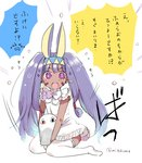 1girl <o>_<o> animal_ears bangs blush bow commentary_request dark_skin dress emphasis_lines facial_mark fate/grand_order fate_(series) headband jackal_ears long_hair looking_at_viewer medjed mitoko_(kuma) nitocris_(fate/grand_order) no_shoes open_mouth purple_eyes purple_hair sidelocks simple_background sleeveless sleeveless_dress sparkle thighhighs translation_request twintails twitter_username v-shaped_eyebrows very_long_hair white_background white_bow white_dress white_legwear