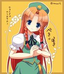 15_(tooka) 1girl blue_eyes braid chinese_clothes hat hong_meiling long_hair red_hair solo touhou twin_braids