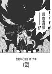 arm_around_back armor artist_name bardock bosstseng chinese_text cloud comic dragon_ball dragon_ball_z gine greyscale looking_up monkey_tail monochrome muscle night night_sky shoulder_armor signature sky tail translation_request wristband