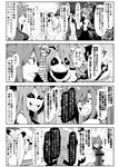 4girls 4koma adapted_costume ahoge alternate_costume animal_ears bare_shoulders black_sclera blank_eyes bunny_ears bunny_tail cat_ears cat_tail chen comic detached_sleeves drink drinking_straw emphasis_lines enami_hakase flandre_scarlet greyscale hair_ornament hair_over_one_eye hair_tubes hat highres inaba_tewi jewelry kochiya_sanae long_hair monochrome multiple_girls multiple_tails open_mouth sharp_teeth short_hair single_earring skull_hair_ornament tail teeth touhou translation_request