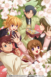 2boys 3girls ^_^ beret black_hair blonde_hair blue_eyes blush brown_hair cherry_blossoms closed_eyes cookie cream_puff crown dango dress food food_on_face glasses hand_behind_head hat izumi_natsuka mont_blanc_(food) multiple_boys multiple_girls necktie open_mouth picnic ponytail purple_eyes red_hair seiza shannon sitting smile umineko_no_naku_koro_ni ushiromiya_battler ushiromiya_george ushiromiya_jessica ushiromiya_maria wagashi