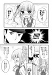 ... 1boy 2girls admiral_(kantai_collection) bangs blunt_bangs blush clenched_hand closed_eyes comic commentary dress emphasis_lines epaulettes flying_sweatdrops gloves greyscale hair_ribbon hat jitome k_hiro kantai_collection kasumi_(kantai_collection) long_sleeves military military_hat military_uniform monochrome multiple_girls naval_uniform neck_ribbon peaked_cap pinafore_dress remodel_(kantai_collection) ribbon shiranui_(kantai_collection) shirt side_ponytail sleeveless sleeveless_dress solid_circle_eyes speech_bubble spoken_ellipsis translated uniform