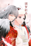 2girls bangs black_hair chinese_zodiac closed_eyes closed_mouth commentary_request grey_eyes grey_hair koyadofu multicolored multicolored_clothes multiple_girls original translation_request white_background year_of_the_rooster yuri