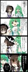2girls 4koma black_eyes breast_envy breasts brown_eyes comic commentary flat_chest glasses green_eyes green_hair hat highres jetto_komusou kochiya_sanae large_breasts multiple_girls self_fondle shaded_face sweat sweating_profusely touhou translated twintails usami_sumireko