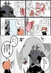 1boy 2girls ahoge animal_ears apron armor bangs bell bell_collar black_cloak black_jacket black_scrunchie carrying carrying_over_shoulder cloak collar comic commentary_request crossover dizzy_(feeling) door drooling eiri_(eirri) eyebrows_visible_through_hair fate/grand_order fate_(series) food fox_ears fujimaru_ritsuka_(female) gloves glowing glowing_eyes hair_between_eyes hair_ornament hair_ribbon hair_scrunchie horns jacket khezu king_hassan_(fate/grand_order) long_hair long_sleeves maid_headdress meat monster monster_hunter multiple_girls open_mouth orange_hair paw_gloves paws pink_hair polar_chaldea_uniform ribbon saliva scrunchie short_hair side_ponytail skull skull_mask spikes star sword tamamo_(fate)_(all) tamamo_cat_(fate) teeth translated weapon wings yellow_eyes