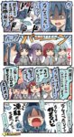 4koma 5girls :< :> :d >_< alternate_costume black_hair blue_hair blue_sailor_collar blush blush_stickers buttons comic commentary_request etorofu_(kantai_collection) grin hair_between_eyes hat highres ido_(teketeke) kantai_collection long_hair matsuwa_(kantai_collection) multiple_girls open_mouth purple_hair red_hair sado_(kantai_collection) sailor_collar sailor_hat school_uniform serafuku shaded_face short_hair smile speech_bubble suzukaze_(kantai_collection) to_be_continued translation_request tsushima_(kantai_collection) v-shaped_eyebrows white_hat