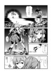 3girls ahoge alternate_hairstyle bandaid bandaid_on_face bangs bike_shorts broken comic emphasis_lines explosion eyebrows_visible_through_hair falling frown gloves greyscale hair_ribbon hand_on_another's_hip highres holding horizon injury isonami_(kantai_collection) kagerou_(kantai_collection) kantai_collection leg_up legs_apart machinery mast monochrome monsuu_(hoffman) motion_lines multiple_girls oboro_(kantai_collection) ocean one_side_up outdoors outline parted_lips pleated_skirt ribbon running_on_water school_uniform serafuku shoes short_hair short_sleeves shorts_under_skirt skirt smile smokestack socks speech_bubble standing standing_on_liquid sweat thigh_strap torn_bike_shorts torn_clothes torn_skirt torn_sleeves translation_request turret vest water_drop waves white_outline