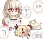 2girls athrun1120 bangs bow brown_eyes chibi commentary_request cup eyebrows_visible_through_hair full_body glasses grey_hair hair_ornament hair_ribbon hazuki_shizuku iijima_yun long_hair lying multiple_girls new_game! on_stomach open_mouth red-framed_eyewear ribbon saucer short_hair simple_background spill tea teacup translation_request twintails white_legwear