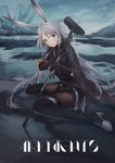 1girl animal_ears arknights bangs black_footwear black_jacket black_legwear black_skirt blush boots brown_legwear bunny_ears closed_mouth cloud cloudy_sky commentary_request copyright_name crystal eyebrows_visible_through_hair grey_eyes grey_hair hair_between_eyes hammer head_tilt high_heel_boots high_heels highres holding holding_hammer jacket long_hair looking_at_viewer on_ground outdoors pantyhose sidelocks sitting skirt sky solo striped thigh_boots thighhighs twintails vertical-striped_skirt vertical_stripes very_long_hair wariza water xo_(xo17800108)