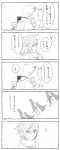 5koma ? charlotte_(madoka_magica) check_translation comic doujinshi eating food food_on_face fork genderswap highres kurono_yuu looking_up mahou_shoujo_madoka_magica monochrome open_mouth personification profile silhouette sketch tomoe_mami translated translation_request