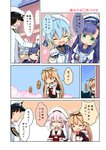 1boy 4girls admiral_(kantai_collection) bangs beret black_serafuku blonde_hair blue_hair blue_neckwear closed_eyes comic commentary_request eyebrows_visible_through_hair fang fingerless_gloves gloves gradient_hair hair_between_eyes hair_flaps hair_ornament hair_ribbon hairclip hand_on_another's_head hand_on_own_chin harusame_(kantai_collection) hat holding holding_phone kantai_collection long_hair long_sleeves maiku matsuwa_(kantai_collection) military military_uniform multicolored_hair multiple_girls neckerchief notice_lines open_mouth outdoors paw_pose peaked_cap petting phone pink_hair purple_hair red_neckwear ribbon sado_(kantai_collection) sailor_collar school_uniform serafuku short_sleeves side_ponytail sidelocks thinking translated uniform v-shaped_eyebrows very_long_hair white_serafuku yuudachi_(kantai_collection)