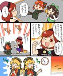 4girls ;d >_o afterimage bird black_dress blush_stickers clock clothes_writing comic crying crying_with_eyes_open dress earth_(ornament) flying_sweatdrops hands_clasped hecatia_lapislazuli junko_(touhou) kaenbyou_rin koyama_shigeru moon_(ornament) multiple_girls one_eye_closed open_mouth own_hands_together plaid plaid_skirt pointing pointing_at_self polos_crown red_eyes reiuji_utsuho sandbox shaded_face shirt short_sleeves skirt smile squatting sunset t-shirt tabard tears touhou translation_request worried younger