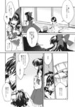 2girls animal_ears ascot blanket blood bow breasts bunny_ears comic detached_sleeves greyscale hair_bow hair_tubes hakurei_reimu highres inaba_tewi injury kayako_(tdxxxk) long_hair long_skirt monochrome multiple_girls nude page_number shirt short_hair skirt sleeveless sleeveless_shirt touhou translation_request