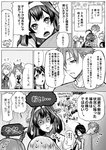 1boy 5girls :3 admiral_(kantai_collection) ahoge aoba_(kantai_collection) bare_shoulders bismarck_(kantai_collection) blush closed_eyes comic commentary_request detached_sleeves double_bun greyscale hairband headgear highres hisamura_natsuki kako_(kantai_collection) kantai_collection kerchief kongou_(kantai_collection) long_hair military military_uniform monochrome multiple_girls munmu-san mutsu_(kantai_collection) o_o open_mouth ponytail sailor_collar school_uniform serafuku shirt short_hair short_sleeves speech_bubble translation_request uniform