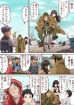 2girls 4boys absurdres akagi_(kantai_collection) bicycle blue_sky brown_eyes brown_hair check_translation cigarette comic crossover day green_jacket ground_vehicle hakama hakama_skirt highres holding holding_cigarette jacket japanese_clothes kantai_collection long_hair lupin_iii multiple_boys multiple_girls multiple_riders muneate muzzuleflash outdoors partially_translated red_hakama riding ship sideburns sky speech_bubble straight_hair tasuki thighhighs translation_request trench_coat watercraft white_legwear zenigata_kouichi