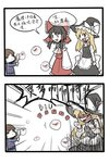 2girls :d androgynous blonde_hair blouse brown_hair bubble bubble_blowing chinese chocolate_hair crossover crying death emphasis_lines frisk_(undertale) gameplay_mechanics hakurei_reimu hat keiko_(emoticon) kirisame_marisa multiple_girls open_mouth power-up shirt skirt skirt_set smile solid_oval_eyes striped striped_shirt tears touhou translation_request turtleneck undertale vest witch_hat