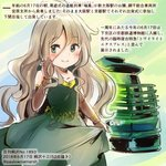 1girl ahoge bare_shoulders blonde_hair blue_eyes brown_gloves commentary_request cowboy_shot dress elbow_gloves gloves green_dress ground_vehicle hair_between_eyes iwakuni_mizuho kirisawa_juuzou long_hair looking_at_viewer sleeveless sleeveless_dress smile solo station_memories text_focus train translation_request wavy_hair