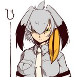 1girl 370ml bangs black_hair breast_pocket closed_mouth collared_shirt expressionless green_eyes grey_hair grey_shirt hair_between_eyes hair_over_one_eye kemono_friends long_hair looking_at_viewer low_ponytail multicolored_hair necktie orange_hair pocket shirt shoebill_(kemono_friends) short_sleeves side_ponytail simple_background solo sound_effects staring tsurime upper_body white_background white_neckwear