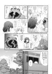 2girls box comic dress dress_shirt greyscale highres kannari long_sleeves maribel_hearn medium_hair monochrome multiple_girls necktie shirt short_hair skirt tanuki touhou translated trembling usami_renko wavy_hair