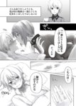 2girls blush darjeeling eye_contact girl_on_top girls_und_panzer greyscale looking_at_another lying monochrome multiple_girls nishizumi_maho open_clothes open_shirt pussy_juice shirt translation_request yuhi yuri