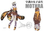 1girl antennae blue_eyes bug coat commentary detached_sleeves fingerless_gloves fur_coat fur_trim gloves godzilla:_king_of_the_monsters godzilla_(series) insect insect_girl kaijuu loose_thighhigh monster_girl moth moth_girl moth_wings mothra mothra_(godzilla:_king_of_the_monsters) nontraditional_miko pleated_skirt ryuusei_(mark_ii) scarf short_hair simple_background skirt sleeveless smile thighhighs translation_request white_background wings winter_clothes winter_coat