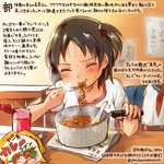 1girl brown_hair chopsticks closed_eyes colored_pencil_(medium) commentary_request curry dated eating food holding holding_chopsticks kantai_collection kirisawa_juuzou long_hair nagara_(kantai_collection) noodles numbered one_side_up ramen shirt short_sleeves solo traditional_media translation_request twitter_username white_shirt