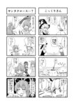 4koma 5girls alice_margatroid bow bowtie capelet chinese_clothes comic dress flat_cap greyscale hair_ornament hair_rings hair_stick hat headband heterochromia hex_aaaane highres jiangshi kaku_seiga karakasa_obake kirisame_marisa long_hair long_sleeves miyako_yoshika monochrome multiple_girls ofuda short_hair short_sleeves tatara_kogasa touhou translated umbrella vest witch_hat
