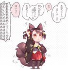1girl :o akagi-chan_(azur_lane) akagi_(azur_lane) animal_ears arm_up artist_name azur_lane bell commentary_request fox_ears fox_tail hair_bell hair_ornament hair_ribbon japanese_clothes kemonomimi_mode looking_up pleated_skirt red_eyes red_skirt ribbon shaneru short_twintails skirt solo tail thighhighs translated twintails wide_sleeves