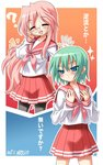 2girls blue_eyes breast_envy breasts closed_eyes commentary_request cowboy_shot glasses green_hair highres iwasaki_minami large_breasts long_hair lucky_star multiple_girls neckerchief ngo pink_hair pink_neckwear pleated_skirt red_background red_sailor_collar red_skirt ryouou_school_uniform sailor_collar school_uniform serafuku short_hair skirt standing takara_miyuki translation_request