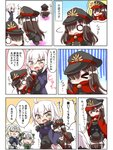 6+girls :d :o >_< ^_^ absurdres ahoge armor armored_dress bangs black_dress black_footwear black_gloves black_hat black_jacket black_pants blonde_hair blue_jacket blush bow braid brown_hair cape capelet closed_eyes comic commentary_request crossed_arms dress elbow_gloves eyebrows_visible_through_hair family_crest fate/grand_order fate_(series) flying_sweatdrops fur-trimmed_capelet fur-trimmed_jacket fur-trimmed_sleeves fur_trim gloves green_bow green_ribbon hair_between_eyes hair_bow hair_over_one_eye hat headpiece highres jacket jako_(jakoo21) jeanne_d'arc_(alter)_(fate) jeanne_d'arc_(fate) jeanne_d'arc_(fate)_(all) jeanne_d'arc_alter_santa_lily koha-ace long_hair long_sleeves military_hat minigirl multiple_girls navel o_o oda_nobunaga_(fate) oda_uri open_mouth pants peaked_cap purple_capelet red_cape red_capelet red_eyes ribbon shoes short_hair silver_hair single_braid sleeves_past_wrists smile striped striped_bow striped_ribbon sweat tears translation_request very_long_hair white_capelet wicked_dragon_witch_ver._shinjuku_1999 yellow_eyes