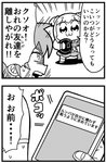 1boy 1girl 2koma :3 bangs bkub cellphone comic commentary emphasis_lines eyebrows_visible_through_hair greyscale gun hair_ornament hair_scrunchie halftone highres holding holding_gun holding_phone holding_weapon monochrome motion_lines neckerchief phone poptepipic popuko roomba sailor_collar school_uniform scrunchie serafuku shaded_face shoes short_hair short_twintails shouting sidelocks simple_background skirt smartphone speech_bubble sweatdrop talking translated twintails two_side_up weapon white_background
