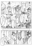 3girls ? bamboo bamboo_forest bow branch chihiro_(kemonomichi) comic doujinshi forest fujiwara_no_mokou greyscale hair_bow hat highres jeweled_branch_of_hourai kiseru maribel_hearn monochrome multiple_girls nature pipe scan touhou translation_request usami_renko