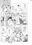 3girls absurdres bottle card comic double_bun dress greyscale hat hata_no_kokoro highres ibaraki_kasen kapuchii long_sleeves mask mask_on_head mob_cap monochrome multiple_girls saigyouji_yuyuko sake_bottle short_hair spit_take spitting touhou translated triangular_headpiece