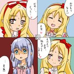 4koma :d aqua_eyes blonde_hair bow closed_eyes comic commentary eromanga_sensei hair_bow hairband headset izumi_sagiri long_hair low-tied_long_hair open_mouth pajamas red_eyes rifyu shaded_face simple_background smile translation_request yamada_elf