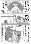 1boy 1girl admiral_(kantai_collection) blush comic faceless faceless_male hat hat_removed headwear_removed highres kantai_collection magatama military military_uniform monochrome naval_uniform onio peaked_cap petting ryuujou_(kantai_collection) sweat sweatdrop translation_request twintails uniform visor_cap