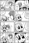 1boy 1girl 3ldkm 4koma :d android bangs bkub blunt_bangs blush cellphone check_translation comic eyebrows_visible_through_hair flip_phone fumimi greyscale lamppost maid maid_headdress messy_hair monochrome multiple_4koma music musical_note open_mouth phone pushing_away shaded_face shirt short_hair simple_background singing smile sweatdrop translation_request tsuneda two-tone_background two_side_up under_covers
