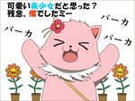 :3 :d >_< amagi_brilliant_park black_border blush_stickers border cat commentary_request flower hair_flower hair_ornament open_mouth plant potted_plant smile solo sunflower tiramii todo_(masa3373) too_bad!_it_was_just_me! translated white_background