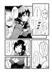 !? 2girls anger_vein bangs blush breast_envy breasts cleavage closed_eyes comic cross cross_necklace flower flying_sweatdrops greyscale hair_ornament jewelry kuma_(bloodycolor) medium_breasts monochrome multiple_girls necklace older open_mouth partially_translated rose ruby_rose rwby sample scar scar_across_eye shaded_face side_ponytail sparkle spoken_interrobang sweat time_paradox translation_request weiss_schnee