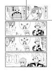 1boy 2girls :d ? admiral_(kantai_collection) akigumo_(kantai_collection) bow char_aznable comic commentary_request covered_eyes crossover drawing folded_ponytail greyscale gundam hair_bow hair_ribbon helmet_over_eyes highres hiqu inazuma_(kantai_collection) kantai_collection long_hair mecha mobile_suit_gundam money monochrome multiple_girls open_mouth ponytail ribbon school_uniform serafuku smile suitcase sweat translated