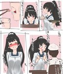 1boy 1girl admiral_(kantai_collection) alternate_costume alternate_hairstyle black_hair blush breasts brown_hair closed_eyes closed_mouth comic eating epaulettes food hair_ribbon hat highres isokaze_(kantai_collection) kantai_collection kappougi long_hair medium_breasts military military_hat military_uniform naval_uniform open_mouth peaked_cap red_eyes remodel_(kantai_collection) ribbon short_hair sitting smile sweat sweatdrop tama_(seiga46239239) translated uniform