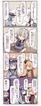 3girls 4koma blonde_hair blue_hair comic fuukadia_(narcolepsy) goggles grey_hair hat izayoi_sakuya kawashiro_nitori key kurodani_yamame maid_headdress multiple_girls red_eyes short_hair silver_hair touhou translated