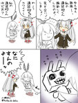 :3 >:3 ^_^ amatsukaze_(kantai_collection) artist_name closed_eyes comic creepy garter_straps hairband heart holding kantai_collection kobashi_daku long_hair musical_note partially_colored rensouhou-chan rensouhou-kun school_uniform serafuku shaking shimakaze_(kantai_collection) silver_hair sweatdrop teeth throwing translated twitter_username two_side_up very_long_hair