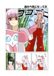 2girls :x bamboo bamboo_forest black_hair blue_eyes blush bow comic covering_mouth forest fujiwara_no_mokou gen_6_pokemon hair_bow hair_ribbon hands_in_pockets highres houraisan_kaguya juliet_sleeves long_hair long_sleeves mattari_yufi multiple_girls nature pants petting pokemon pokemon_(creature) puffy_sleeves red_eyes ribbon shaded_face shirt silver_hair smile squatting suspenders sylveon touhou translated tress_ribbon very_long_hair wide_sleeves