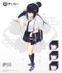 1girl :o air_bubble aixioo anchor_symbol azur_lane bag black_footwear black_hair black_legwear black_neckwear black_skirt blush bubble cellphone character_name closed_eyes collared_shirt commentary_request copyright_name egasumi expressions gradient gradient_background grey_background hair_bun hair_ornament hair_over_eyes hairclip holding holding_cellphone holding_phone i-56_(azur_lane) kneehighs necktie official_art parted_lips phone pleated_skirt pointy_ears purple_eyes ribbed_legwear school_bag school_uniform shirt shoes short_sleeves sidelocks skirt smile standing white_background white_shirt