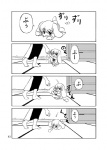 2girls 4koma animal_ears barefoot bunny_ears chibi comic fallen_down greyscale hoshino_souichirou long_hair monochrome multiple_girls necktie reisen_udongein_inaba silent_comic touhou translated yagokoro_eirin younger