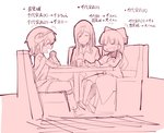 1boy 2girls ^_^ booth chiyoganemaru chiyoganemaru_(tenka_hyakken) closed_eyes crossover hairband laughing long_hair multiple_crossover multiple_girls oshiro_project oshiro_project_re short_hair shuri_(oshiro_project) sketch smile tenka_hyakken tominofujin touken_ranbu trait_connection translated
