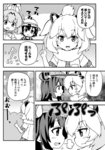 4girls animal_ears blush bow bowtie check_translation comic eye_contact fang fur_collar giant_armadillo_(kemono_friends) greyscale hat hat_feather kaban_(kemono_friends) kemono_friends lion_(kemono_friends) lion_ears looking_at_another monochrome multiple_girls partially_translated rioshi school_uniform serval_(kemono_friends) serval_ears sigh speech_bubble text translation_request wavy_mouth