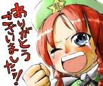 1girl blue_eyes crying crying_with_eyes_open hat hokuto_(scichil) hong_meiling one_eye_closed red_hair solo tears touhou translated