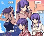 1girl alternate_costume alternate_hairstyle breasts commentary_request fate/stay_night fate_(series) fireworks hair_ribbon highres japanese_clothes kimono large_breasts long_hair looking_at_viewer matou_sakura multiple_views open_mouth parted_lips purple_eyes purple_hair ribbon swimsuit translation_request yuuma_(u-ma)