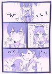2girls clinging highres japanese_clothes kaga_(kantai_collection) kantai_collection kujira_naoto microphone minigirl monochrome multiple_girls open_mouth purple school_uniform serafuku shikinami_(kantai_collection) short_hair side_ponytail smile standing tasuki translation_request upper_body